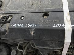 SILNIK MERCEDES-BENZ ACTROS 1850 OM471