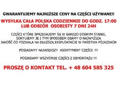 OPONY OPONA 285/70 R19.5