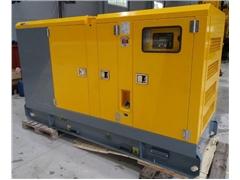 Agregat prądotwórczy M-C110 110kVA/88kW - silnik C