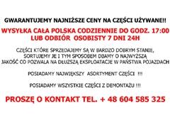 MAN TGL Tunel Chłodnicy  81066200173