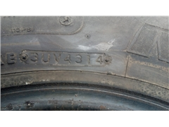 Opony 4 Bridgestone M729 265/70 R17.5