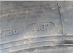 Opona opony Sava 225/75 R17.5