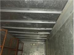 Sea Container 20 Feet Aluminum STRICK AMORPLATE
