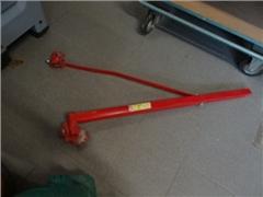 Scaffold Arm for hoist