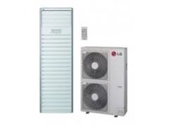 Heat pump LG UP48 floorstanding 17KW 1st (new) - 1